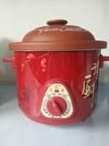 陶瓷紫砂锅隔水炖盅慢炖锅煮粥砂锅熬汤锅炖煲粥熬汤煨汤沙锅瓦罐